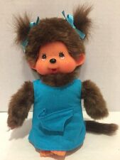 "MONCHHICHI MOMMY & with POUCH - Original Sekiguchi 7.5"" Blue Dress Monchichi"