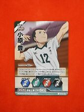 RARE Carte tomy HAIKYU anime manga SHINJI WATARI card HV-09-029 made in japon