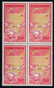 [P15051] Centr. African Rep 1974 : UPU - 4x Good VF MNH Air Stamp in Block