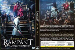 Rampant (Movie) ~ All Region ~ Brand New & Factory Seal ~ Korean