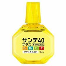 NEW! SANTEN Sante 40 Cool Plus Eye Drops 12mL Vitamins Vision Care fromJapan