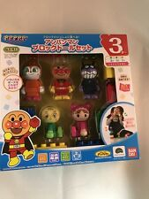 Anpanman Block Doll Play Set in Conjunction with the Lab Block Blocklabo Block