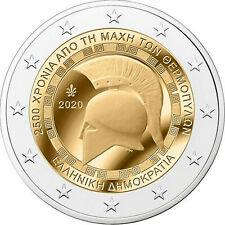 Griekenland  2 euro 2020 **Battle of Thermopylae**