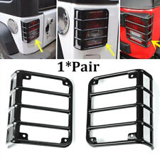 Tail Light Guards Cover Rear Lamps Trim For 2007 2017 Jeep Wrangler Jk 1 Pair Fits Jeep