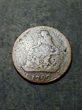 1792 IRELAND CAMAC KYAN CAMAC DUBLIN HALF PENNY TOKEN HIBERNIAN MINING CO
