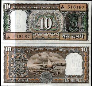 INDIA 10 RUPEES P 60 K UNC W/H