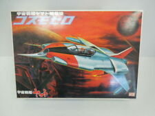 Bandai Vintage Space battle ship Yamato Cosmo-Zero 1/100 model kit