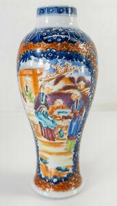 Antique Chinese Mandarin Palette Baluster Vase Figural Underglaze Blue Orange