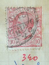 N°340 Timbre oblitéré avec charnière Italie Victor Emmanuel III 10C ROUGE 1905