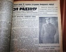 "1945 WW2 Russian USSR Book 232 newspaper USSR Propoganda ""За Родину"" Stalin"