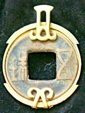 Chinese Wu Shu Coin Of The Han Dynasty 118-220Bc Set In 10K Gold Ancient!