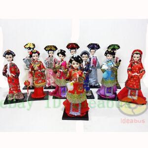 "Chinese creative Q-Doll Lady Headwear Beauty Girl Figurine Doll (12~13"" tall)"