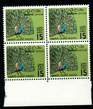 CEYLON SG488 1966 15c DEFINITIVE MNH BLOCK OF 4