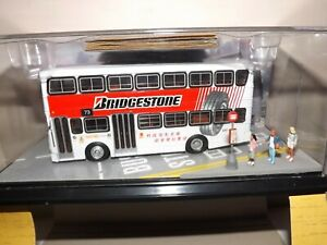 COLLECTORS MODELS V108B KOWLOON MOTORBUS LEYLAND VICTORY D/D BUS 4MM 1:76 SCALE