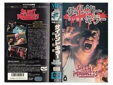 SILENT MADNESS - VHS 1984 horror movie 80's psycho killer cinema vintage film
