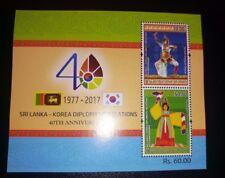 Sri Lanka - Court dances Joint issued Korea mini souvenir sheet 2017