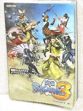 SENGOKU BASARA 3 Complete Guide PS3 Wii Book CP07*