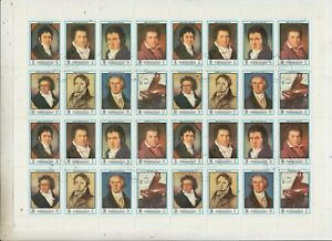 Ajman  Full Sheet a 32 Stamps Beethoven  used