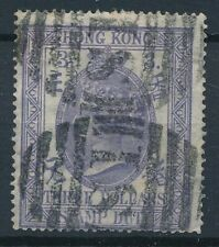 [51095] Hong-Kong good Postal Fiscal stamp perf. 15 Used Very Fine