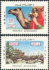 Afghanistan 1983 Tourism/Camel/Girl/Building/Architecture/Nature 2v set (n27489)