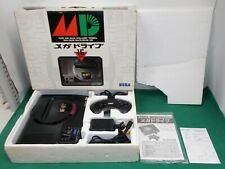 Mega-Drive -- Mega Drive Console System Set -- JAPAN. SEGA. MD. Genesis. 00007