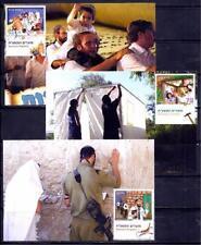 ISRAEL FESTIVALS 2017 3 STAMP MAXIMUM CARD SUKKAH SELICHOT HAKAFOT JUDAICA