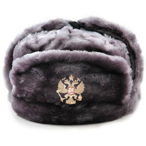 Gray Russian Ushanka Hat Made Russia Faux Fur Ушанка Ear Flap Mens Winter Hat
