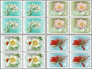 Visakhapuja Day 2021: Flowers in Buddha´s Biography -BLOCK OF 4- (MNH)