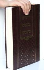 LRG Fonts Holy Bible Book Jewish HEBREW TANAKH Old Testament Israel Torah Tanach