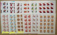 China Stamp 2004-1~2015-1 the 3rd Cycle of Chinese Zodiac Full Sheet 三轮生肖大版 MNH