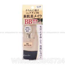 KANEBO MEDIA BB CREAM #01 LB (LIGHT BEIGE) SPF35 PA++ 35G