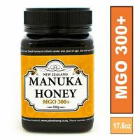 New Zealand 100% Pure Manuka Honey MGO 300+ 500g (17.6oz)