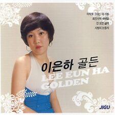 Lee Eun Ha  - Golden 2CD Jigu Record Korea Traditional Music New Sealed