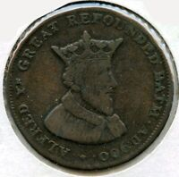 1790s Great Britain 1/2 Penny Somersetshire Bath Alfred Token Wall Tower - BH193