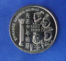 PORTUGAL 200 Escudos Gedenkmünzen 1993 KM#667  DAIMIOS KIUSHU