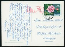China PRC used postcard cover PPC airmail flower