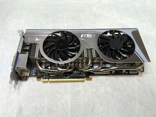 MSI Radeon HD 6870 R6870 Twin Frozr II PCIe Graphics Card Back Fan BAD AS-IS