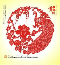 Chinese Paper Cutting Art Handmade Jian Zhi China Peacock Folk Decor Handicraft