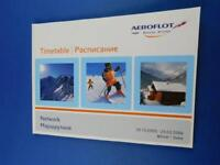 AEROFLOT RUSSIAN INTERNATIONAL AIRLINES WORLDWIDE TIMETABLE NETWORK WINTER 2005