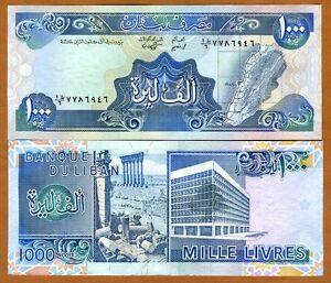 Lebanon, 1000 Livres, 1988, P-69 (69a), UNC