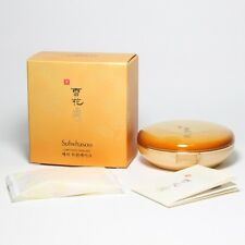 Sulwhasoo Lumitouch Twincake SPF25/PA++ Powder (No.21 Natural Beige)