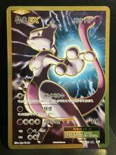 Mewtwo Ex Fullart Evolution Near Mint Korean Pokemon Card