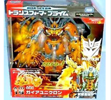 AM-19 GAIA UNICRON TAKARA TRANSFORMERS  A-15871 4904810458296 FREE SHIPPING