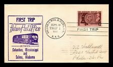 DR JIM STAMPS US COLUMBUS SELMA HIGHWAY POST OFFICE COVER HPO FIRST TRIP 1949