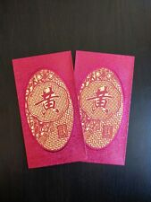 Chinese Red Envelopes, Red Packets, Chinese Surname 黃 / Wong / Huang, Hongbao
