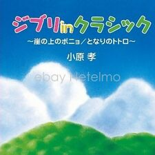 1089 GHIBLI IN CLASSIC MY NEIGHBOR TOTORO PONYO ON THE CLIFF BY THE SEA CD Music