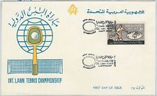 56371 -  EGYPT  -  FDC COVER 1963 - TENNIS CHAMPIONSHIP
