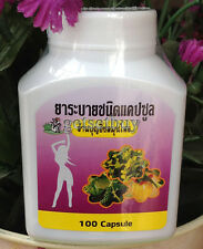Garcinia Senna 100 Cabs Pure Herbal Lose Belly Weight Burn Slimming Reduce Fat