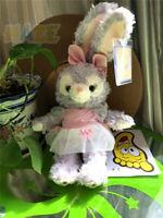 Disney Sea Duffy Friends Gelatoni Stella Toys Plush Doll Stuffed Toy Kids 24''