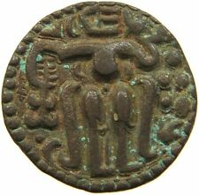 Ancient Sri Lankan Old Coins, 898 Years Old King Parakramabahu Coin (1123–1186)